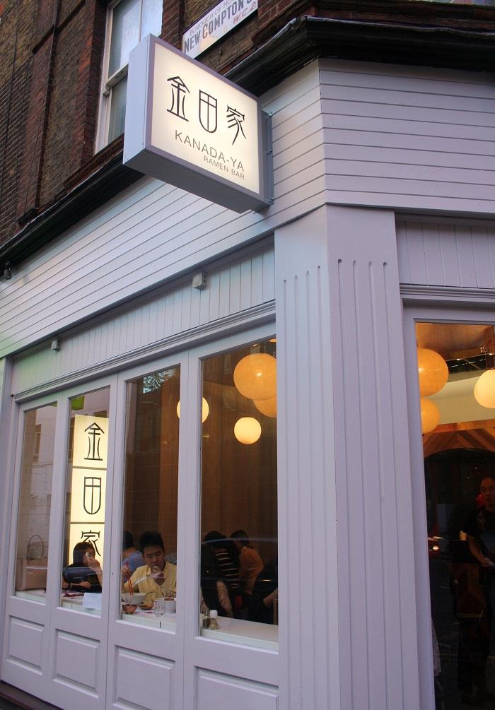 Kanada Ya Ramen Bar London Cheriecity Co Uk