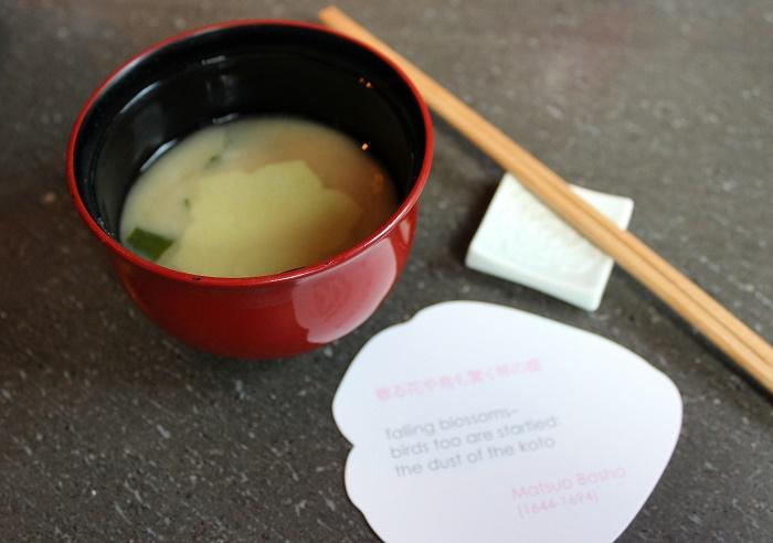 Sake No Hana Shiro Misoshiru Uguisu Tofu