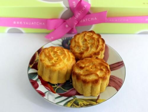 Yauatcha moon cakes