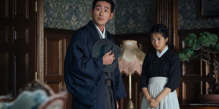 The Handmaiden London Film Festival